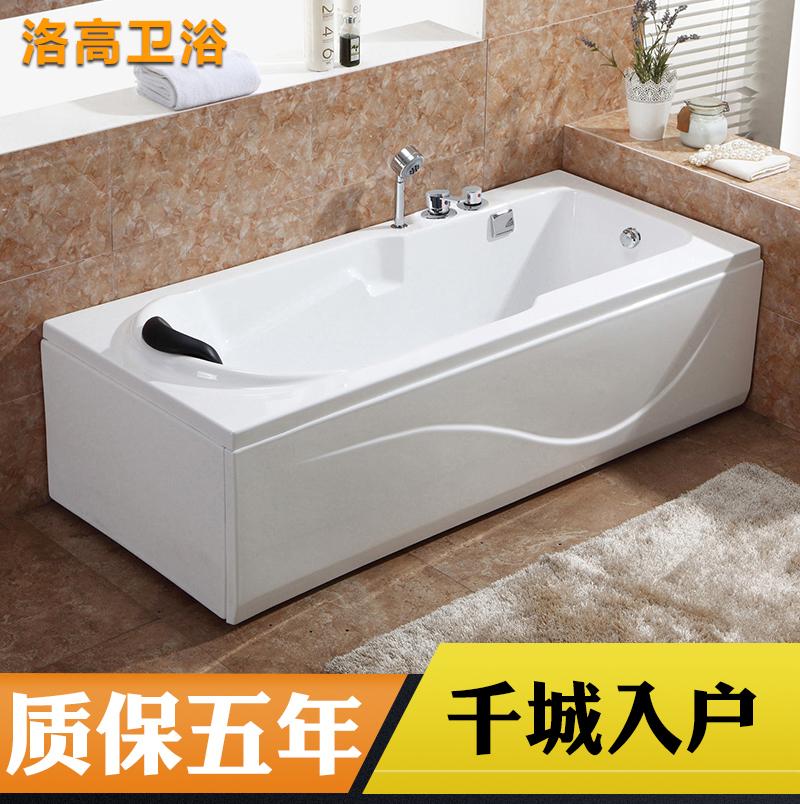 圣娜浴缸家用成人小户型亚克力独立式单人浴缸1.2-1.7米迷你 浴池