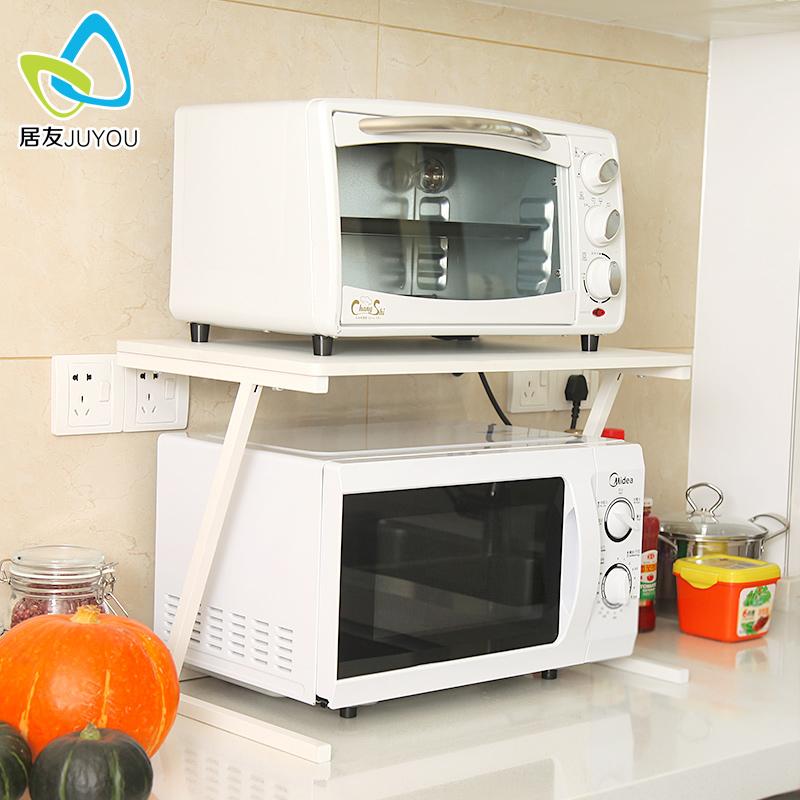 微波炉架子厨房置物架两层收纳架烤箱架双层储物架子微波炉置物架