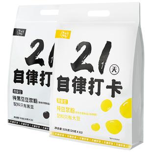 农道好物纯豆浆粉纯黑豆现磨原味无添加营养早餐家用孕妇代餐粉