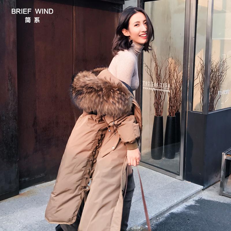 2017冬季新款韩版oversize宽松长款过膝超大毛领羽绒服女