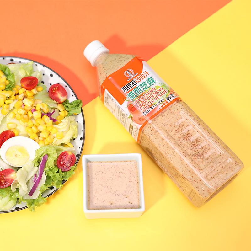 月桂冠沙拉汁日式沙拉酱水果蔬菜沙拉开袋即食焙煎芝麻口味1L