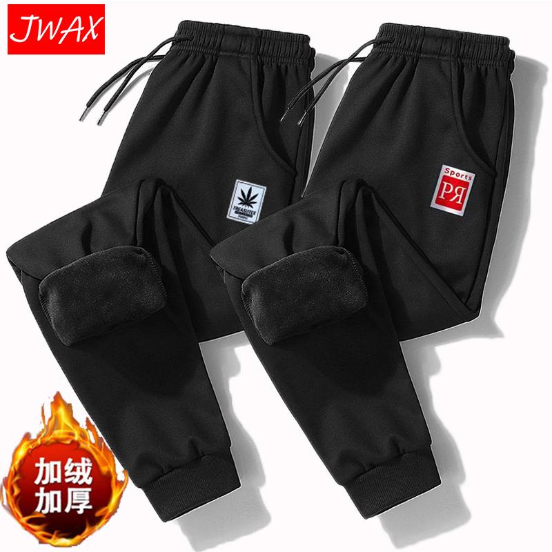 卫裤男冬季加绒运动裤子羊羔绒加厚2020新款韩版潮流秋季休闲长裤