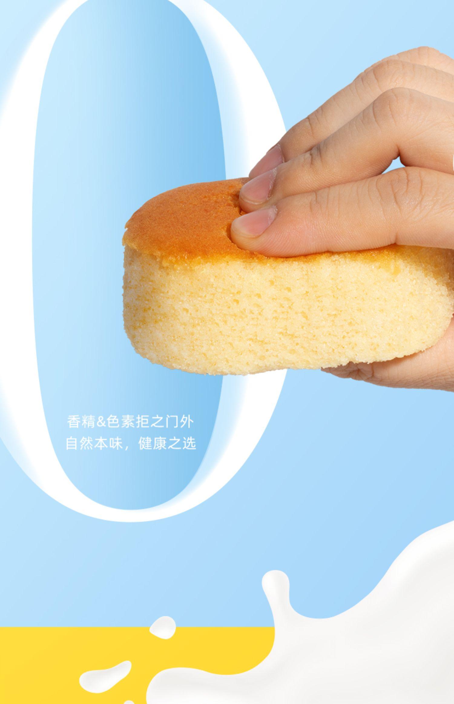 满减到手15.9元/诺心半熟芝士蛋糕面包
