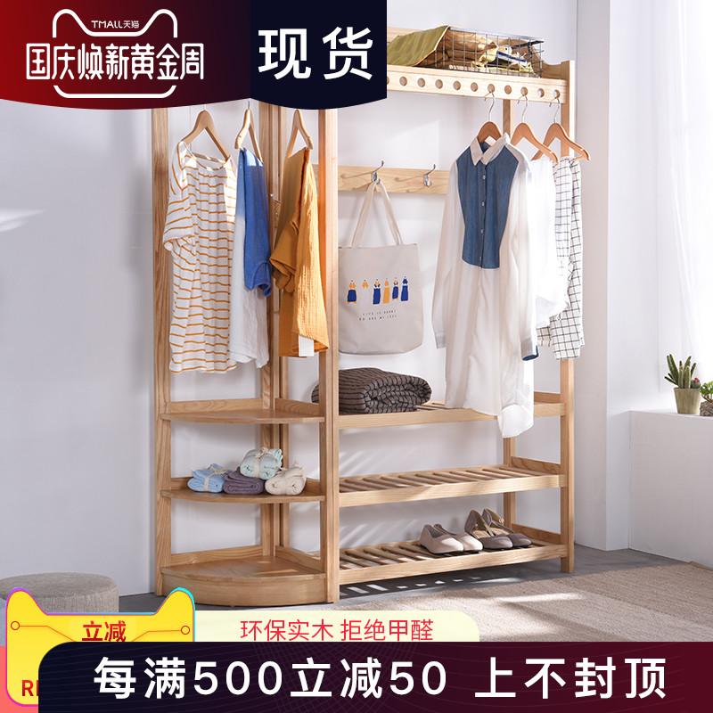 实木转角衣帽架落地卧室挂衣架墙角实木置物架扇形简易挂衣服架子