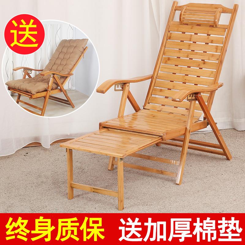 躺椅折叠椅靠椅懒人家用竹椅老人午休靠背椅现代实木椅子睡椅凉椅