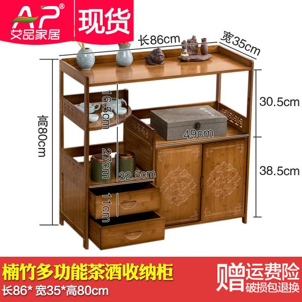 酒柜餐边柜置物架现代简约客厅茶水柜厨房橱柜碗柜收纳柜子储物柜