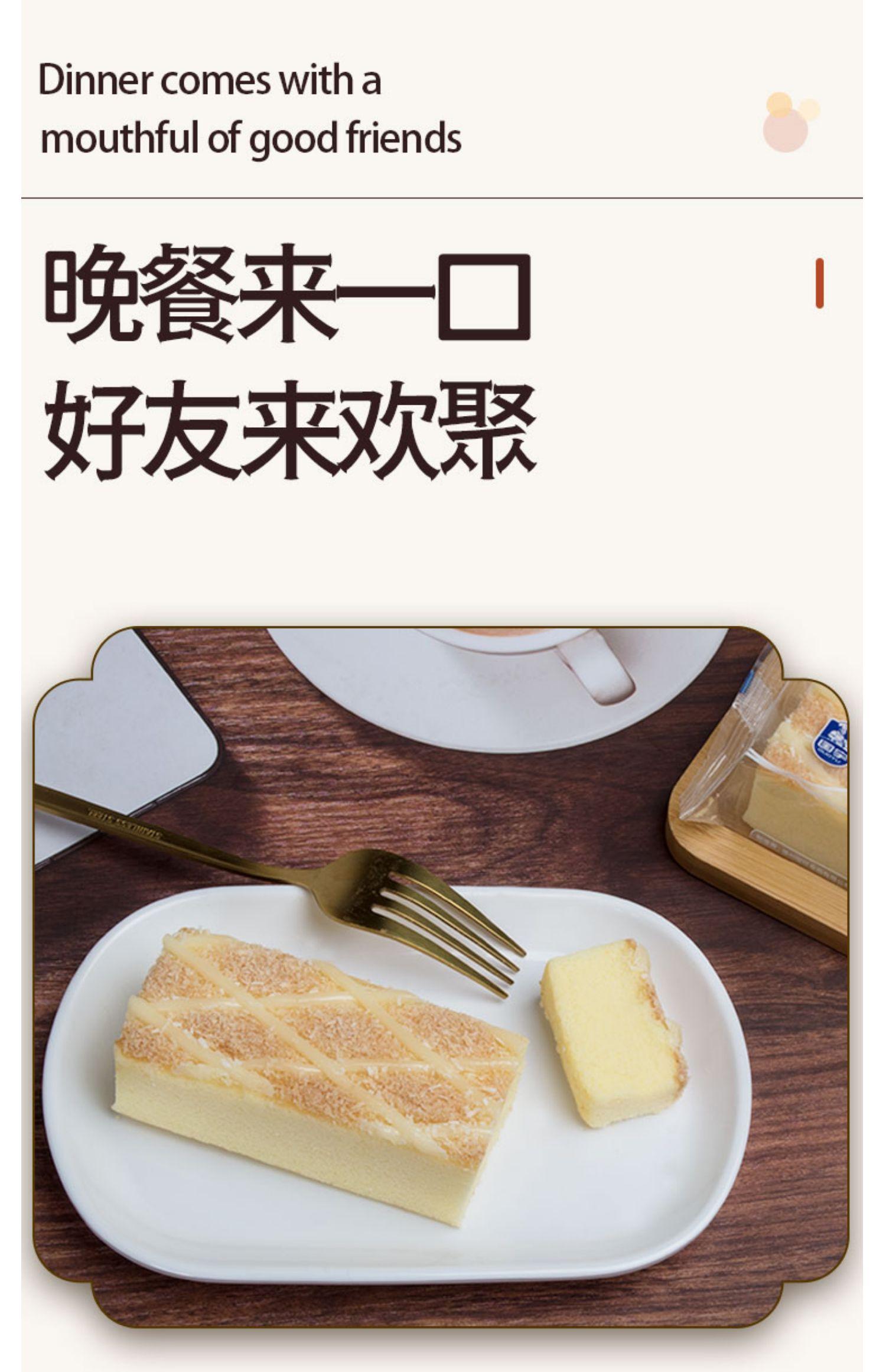 超值13.8!国宇海岛椰丝蛋糕500g