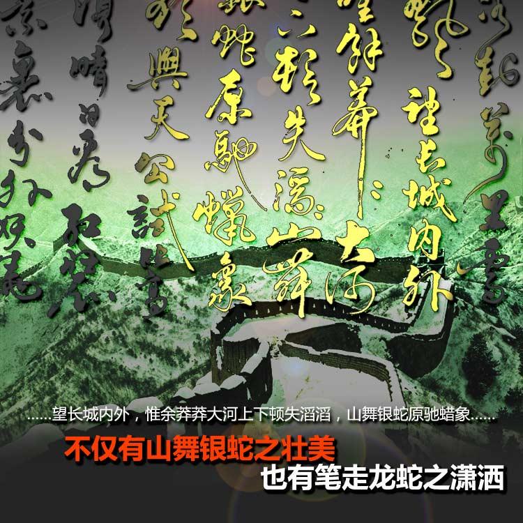 折名家字画手写书法真迹沁园春雪北国风光办公室客厅横幅作品已装