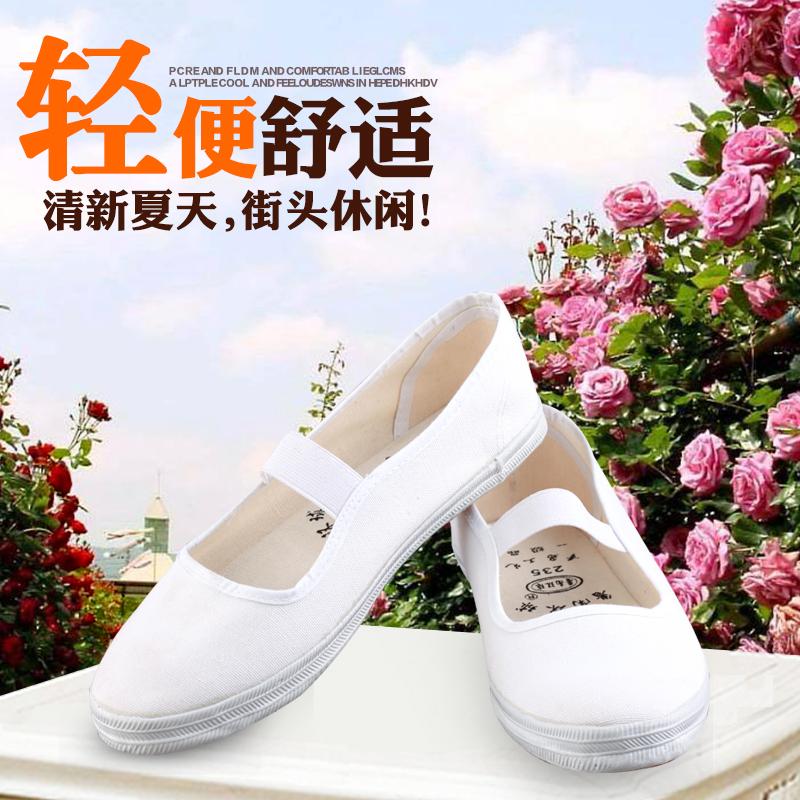 Обувь для гимнастики Lunan Global