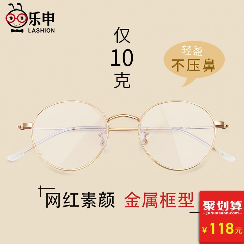 近视眼镜女韩版潮复古原宿风ulzza网红圆框眼睛框男配成品有度数