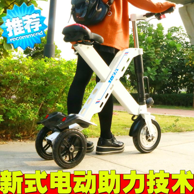 折叠电动自行车迷你电瓶代步代驾成人男女三轮锂电便携超轻滑板车