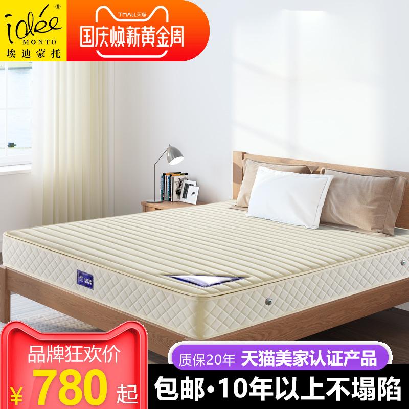 天然环保无胶无甲醛无异味椰棕双人弹簧硬席梦思棕床垫1.5 1.8米
