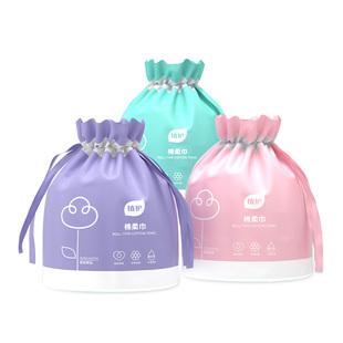 【植护】纯棉洗脸巾婴儿洁面巾3卷