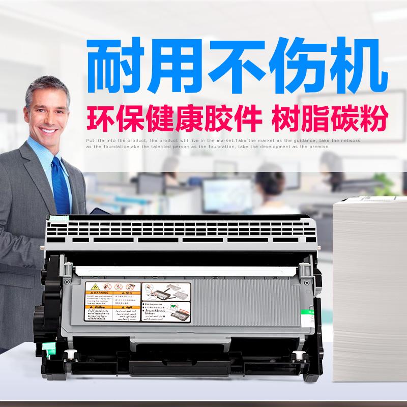 墨道联想打印机M7605d硒鼓墨粉盒激光一体机粉盒易加粉墨盒碳粉盒