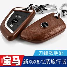 Автомобильная ключница Saibon X5 X5/X6/X1/2