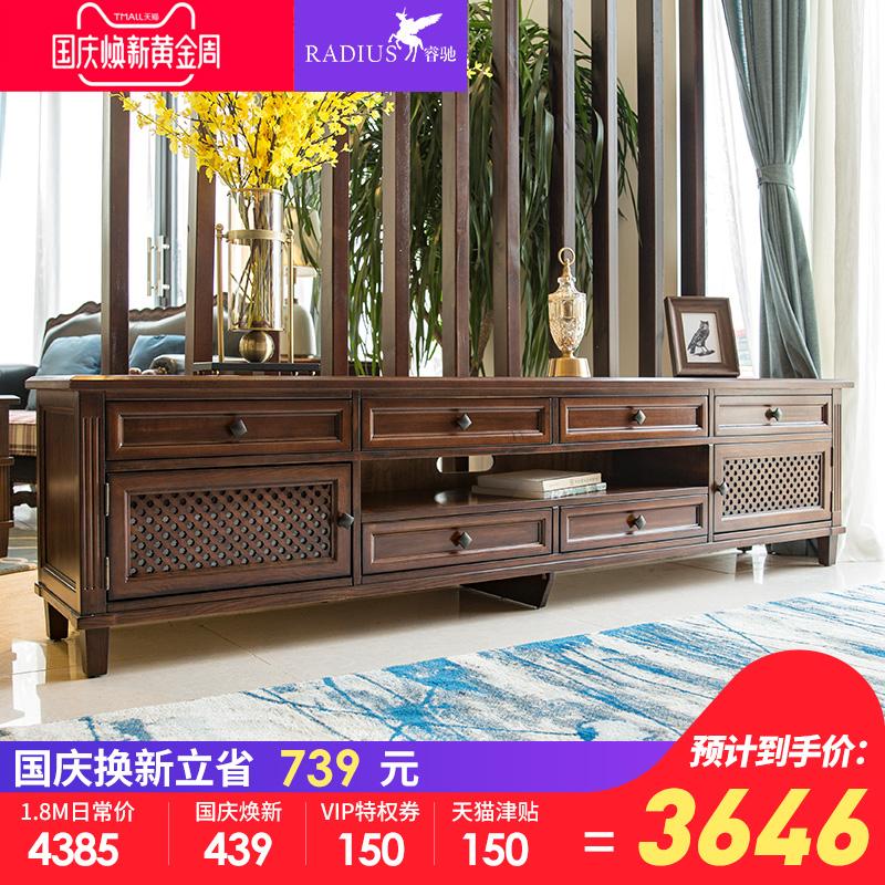 睿驰 Alvin美式纯实木电视柜 复古做旧白蜡木6抽客厅成套家具