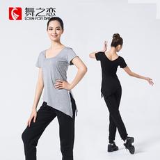 Репетиционная одежда для танцев Dance of
