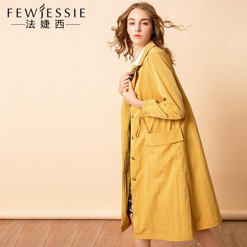 2018秋季新款休闲女装收腰系带宽松百搭中长款薄款黄色风衣外套潮
