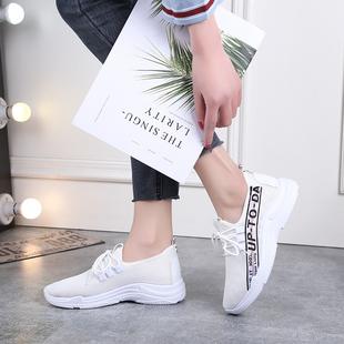 嬉皮士·布朗运动鞋女2018春款ins超火的鞋子休闲老爹潮鞋跑步鞋