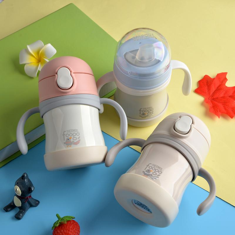 膳魔师儿童保温杯 带吸管两用TKFA-200宝宝保温吸管杯便携学饮杯