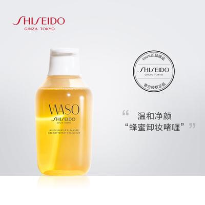资生堂WASO青春日和净透卸妆啫喱150ml 洁面清洁保湿