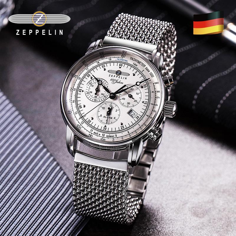 齐博林德国手表男钢带商务手表多功能石英表7680M-1