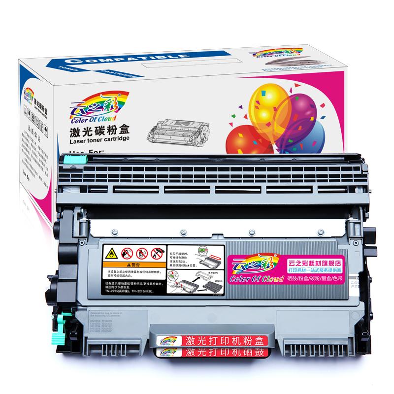 云之彩适用兄弟DR2250硒鼓TN2225粉盒HL2240D MFC7360 7470D DCP7060 7057 FAX2890打印机硒鼓TN2215墨粉盒