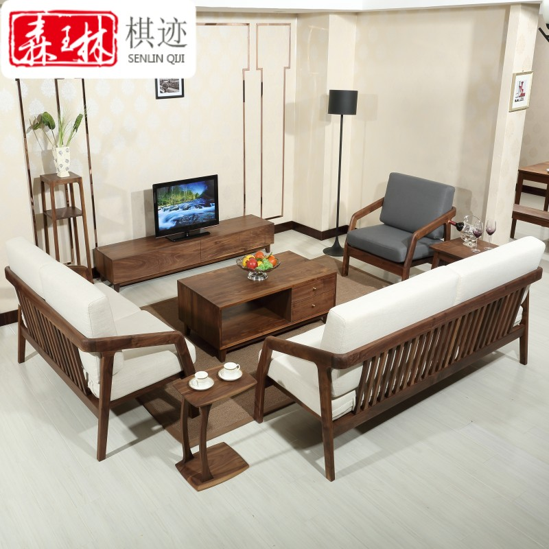 北美黑胡桃木现代中式实木沙发组合北欧高端小户型三人位客厅沙发
