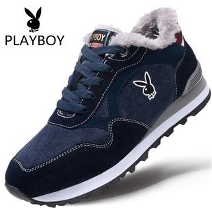 花花公子男鞋冬季加绒保暖东北零下40℃大棉鞋男士运动青年旅游鞋