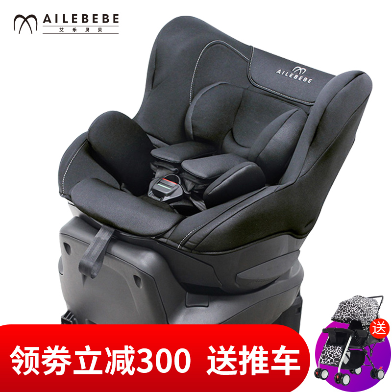 建唐日本进口艾乐贝贝360婴儿车载儿童安全座椅汽车用0-4岁isofix