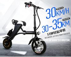 Электромобиль Melody K2