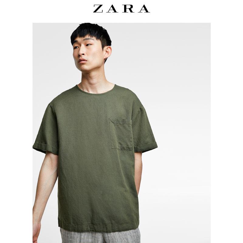 Thời trang nam ZARA T 07545451505  23871
