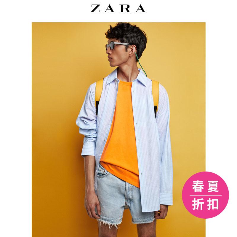 Thời trang nam Zara  23988