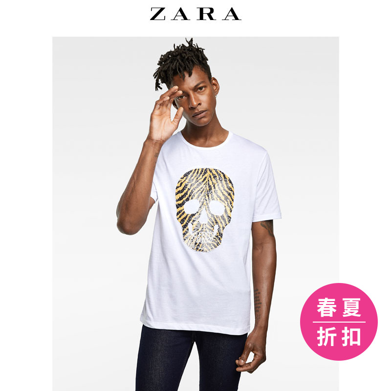 Thời trang nam Zara  24134