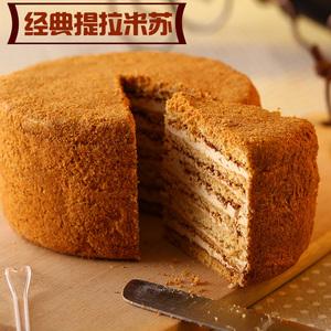 俄罗斯原装进口提拉米苏蜂蜜脏脏包蛋糕早餐零食500克包邮