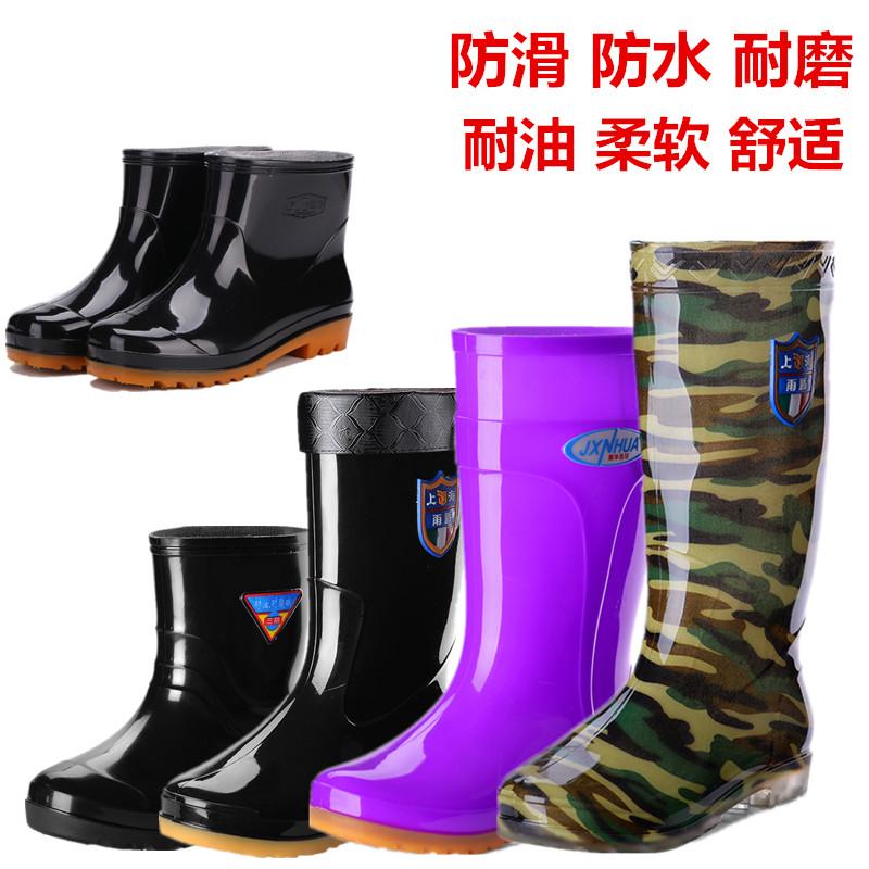 中筒雨鞋男短筒水鞋水靴女高筒雨靴低帮塑胶鞋防滑防水牛筋底套鞋