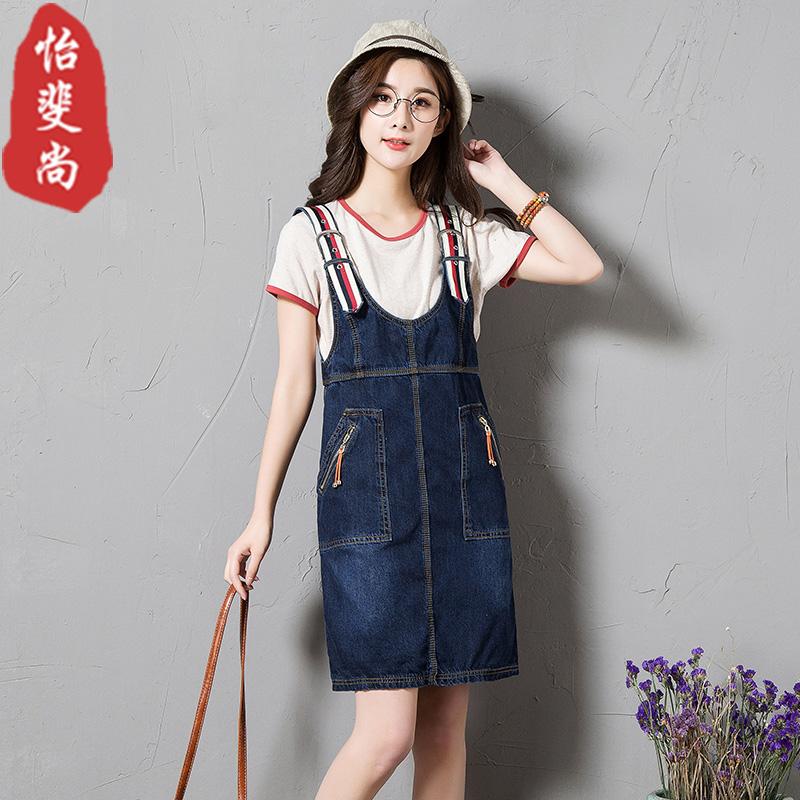 怡斐尚大码牛仔背带裙夏女胖mm2018新款韩版显瘦宽松吊带半身裙薄