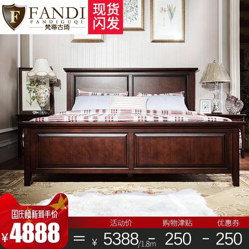 简约美式床1.8米床胡桃木床纯实木床双人床卧室成套家具5106大床