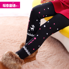 Baby pants Spring fairy nc15091 2015