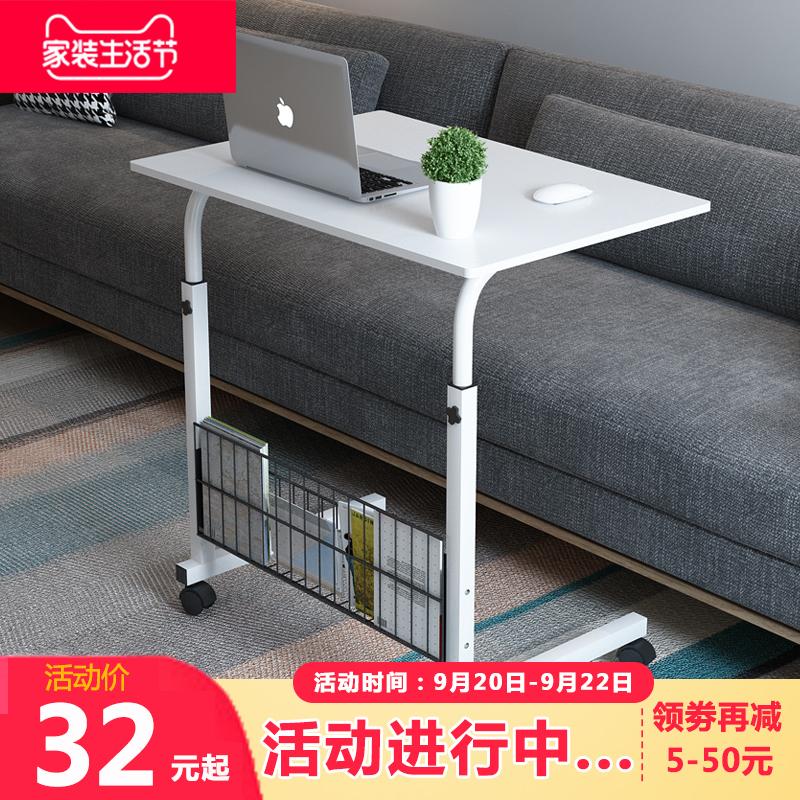 旻昱简易电脑桌床上桌移动升降台式书桌笔记本折叠懒人简约小桌子