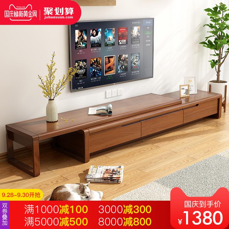 华南家具 客厅简约可伸缩实木电视柜卧室储物地柜影视柜收纳柜