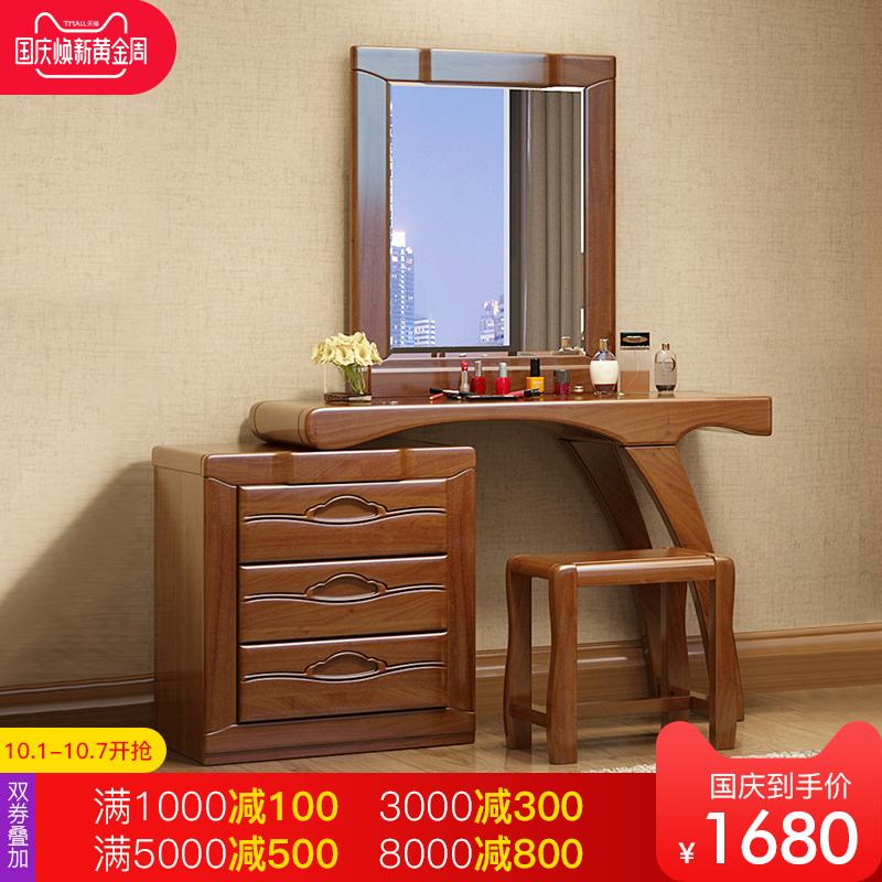 华南家具可伸缩实木梳妆台卧室现代简约省空间化妆台经济型化妆桌