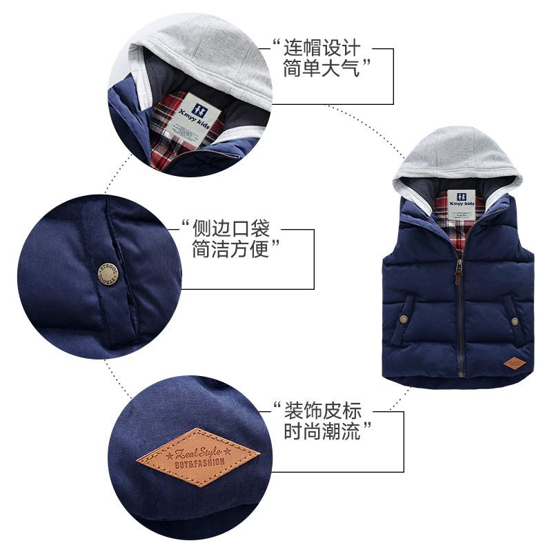 Children's vest Panda round mj006 2017 Panda round