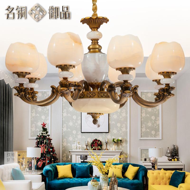 欧式全铜灯天然玉石吊灯 别墅大客厅卧室餐厅艺术简约美式纯铜灯