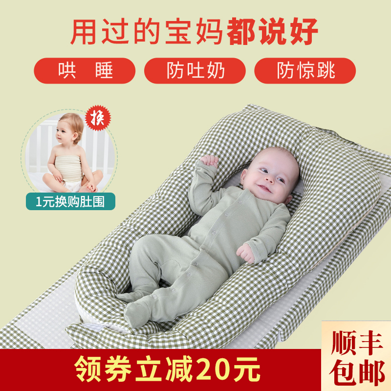 Bethge portable baby bed baby newborn Bionic bed Children bed bed in bed multi-function foldable