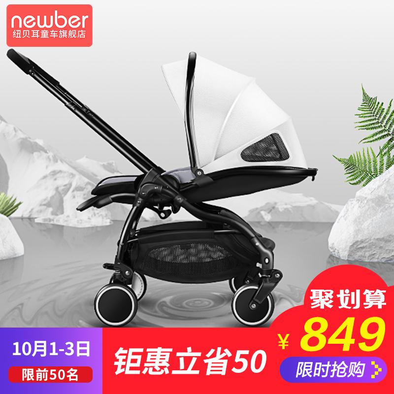 婴儿推车轻便折叠可坐躺避震夏季0-1-3岁儿童新生儿宝宝手推车夏