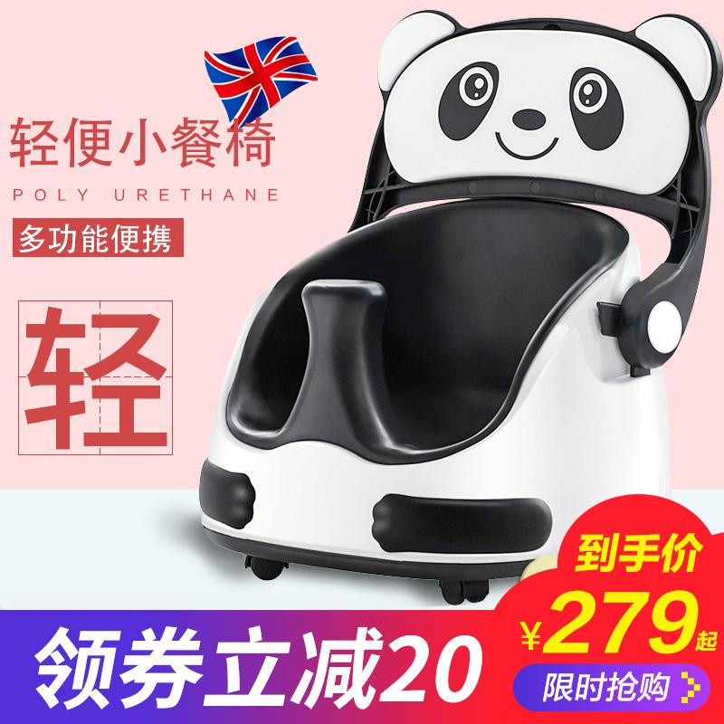 纽贝耳宝宝餐椅儿童吃饭座椅可折叠便携式熊猫多功能学坐婴儿餐桌