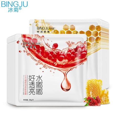 冰菊蜂蜜红石榴亮肤滋养面膜补水保湿淡斑滋养化妆品非美白20片