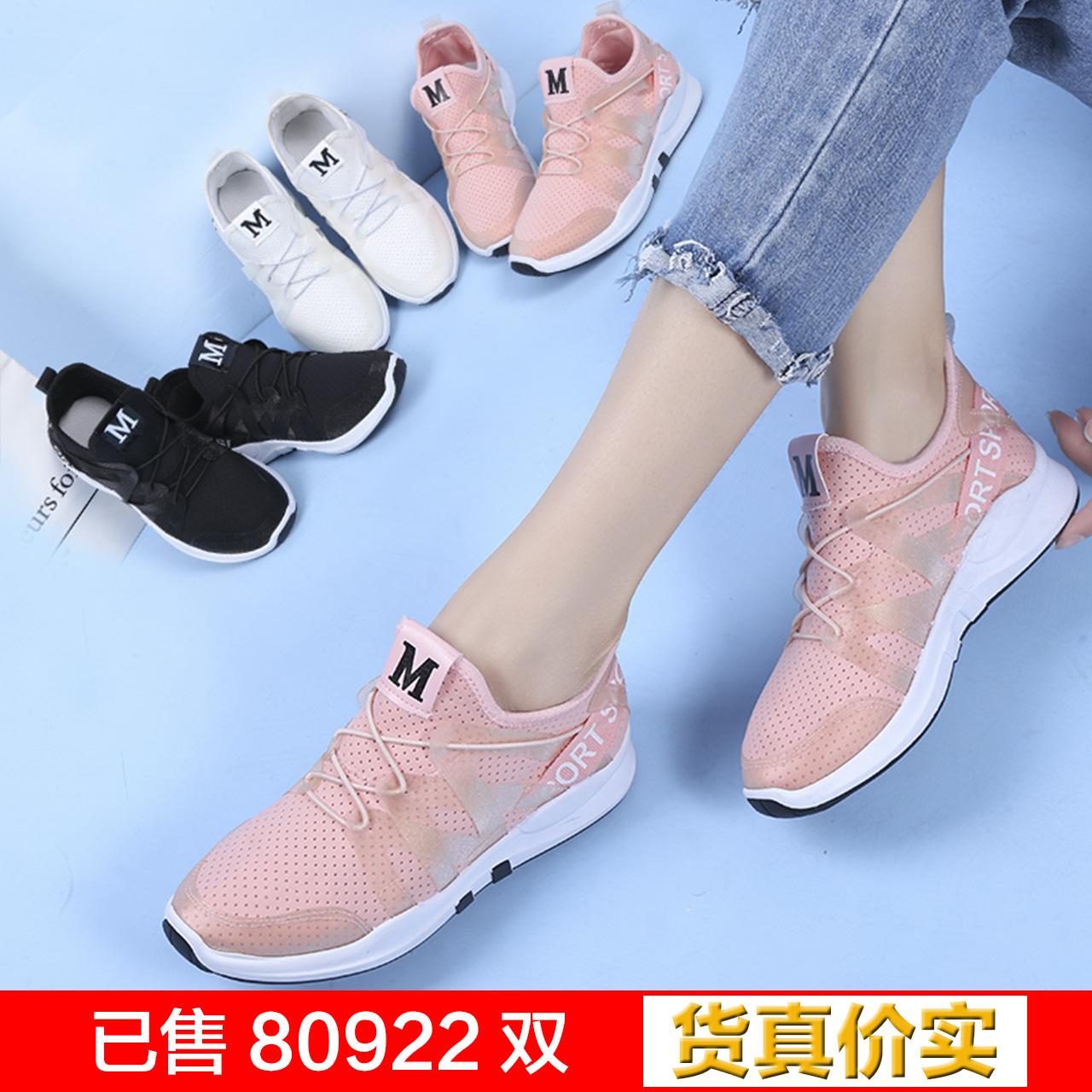 Korean fashion clothing wholesale, Japan clothes wholesale Wholesale fashion shoes from korea