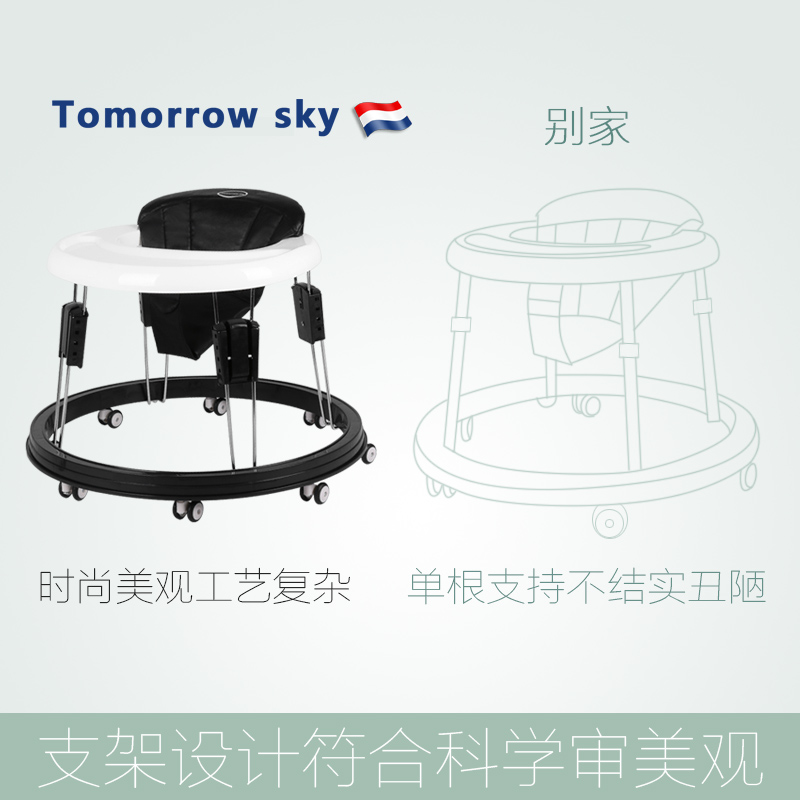 Ходунки Tomorrow sky Ad12 +6/7-18